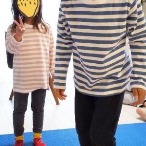 子ども服  無印ボーダー兄妹のサイズ感、ポージング。