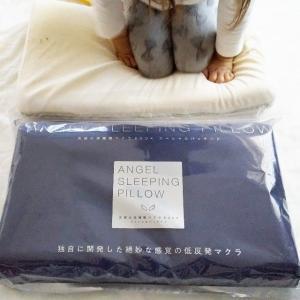 コンビニで枕を買う。