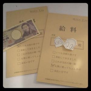 DAISOで昭和っぽい給与袋(おこづかい用)。