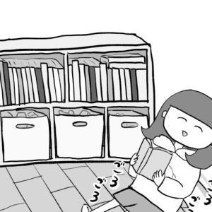 【随時更新】おすすめの無料漫画(Kindle版)