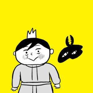 必見!話題の「王様ランキング」が本当に面白かった