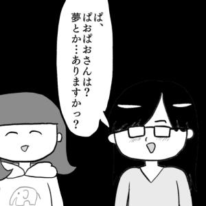 ぱおぱおと変態ちゃんとコンテスト