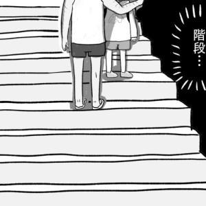ぱおぱおとおパンティおじさん09