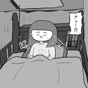 ぱおぱおとおパンティおじさん13