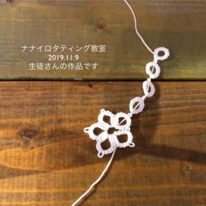 lesson!(1109)リングの連続/シャトル繋ぎ