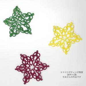 lesson!(1120) 図案をアレンジする~クリスマスモチーフ