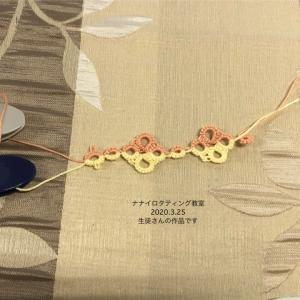 lesson!(325) 2色のリング?