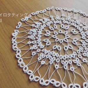おうち課題⑧  引き渡し糸で繋ぐリングのドイリー/5段目