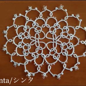 pattern『sinta/シンタ』