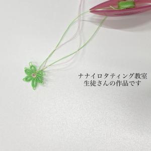 lesson! 一つのリングにチェインの花びらを + ニードルタティング