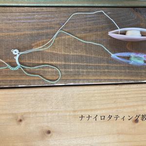 lesson! チェインでリングを作ります