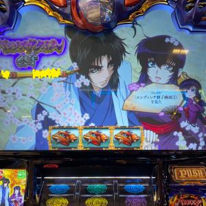【バジリスク絆2】BCストレート800Gハマり→エピボ当選 & 有利区間完走した結果...?!