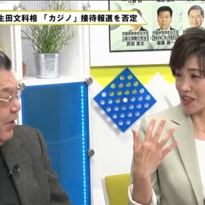 田北真樹子さん、素敵