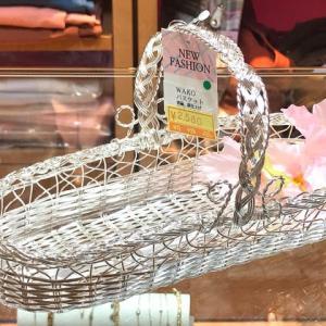本日のお勧めはWAKOのバスケットです♪福岡の質屋ハルマチ原町質店