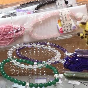 本日のお勧めは念珠です♪福岡の質屋ハルマチ原町質店
