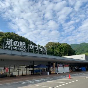 道の駅 かつらき
