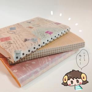 100円ショップの折り紙とマステでブックカバーを作ってみた!