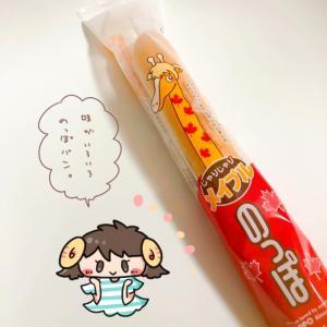 ラブライブ!サンシャイン!!ともコラボしている静岡のご当地パン「のっぽパン」が種類豊富で美味しい!
