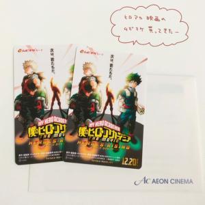 イオンシネマ富士宮で劇場版ヒロアカのムビチケ前売券を買ってきたー!!