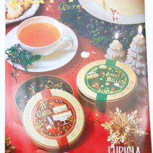 『ルピシアだより11月号』はおしゃれプレゼントに最適なクリスマス特集でした