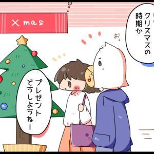 仲良し夫婦の困ったクリスマス事情