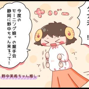 【4コマ漫画】1000円あればアレができるのにハードルが妙に高い