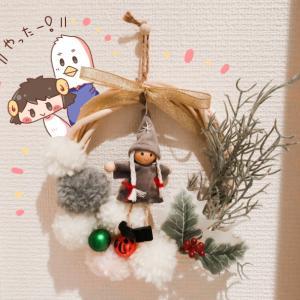 100円ショップの材料でクリスマスリース作りに挑戦!