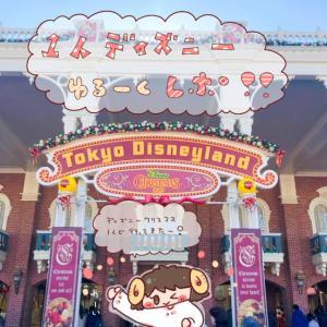 【ひとりディズニー】1人で行ったディズニークリスマスのゆるいレポ!