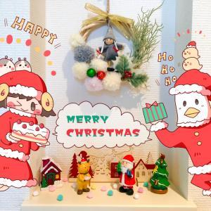 仲良し夫婦のクリスマスプレゼント交換会!