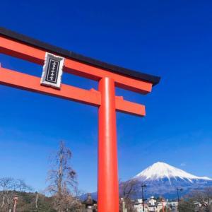 富士宮の浅間大社に初詣へ。