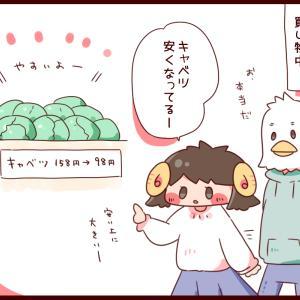 【4コマ漫画】この世で一番好きな食べ物
