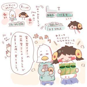 富士宮イオンの竹茗堂さんのSALEでお得にお茶をお買い物♪
