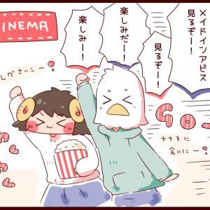 【3コマ漫画】劇場版メイドインアビスを見た感想。