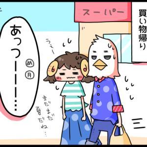 【4コマ漫画】夏の買い物帰り、夫婦のひそかな楽しみはコレ