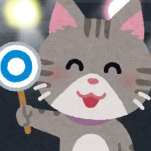 【大阪】キングオブキングス大阪本店 4月4日【ジャンバリ広告】