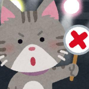 【大阪】リッツ高槻 10月13日データ【特定日】