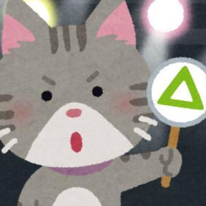 【大阪】123+N大阪本店 10月15日データ【特定日】