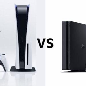PS5とPS4どっちを買うべき?違い・選び方・おすすめポイントを紹介!