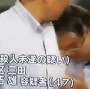 荒川拓雄は金持ちなのか?目黒駅、失明事件!!娘がいる父親?