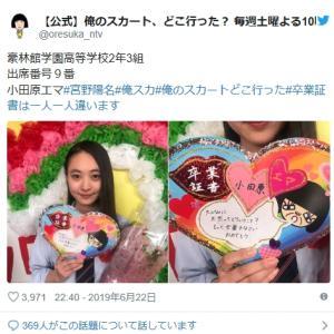 宮野真菜さんがジャンポケ斎藤に似ていると話題に!?彼氏情報や過去の写真あり!