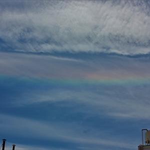 彩雲 訂正→環水平アーク