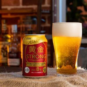 ソロキャンのお供に カインズホームのビールがうまい!