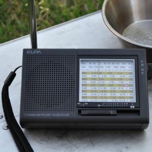 キャンプで楽しむラジオは雰囲気重視! 短波ラジオ【ELPA・ER-C74T】を購入