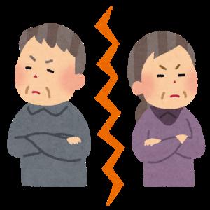 50代男性、熟年離婚の原因と対策
