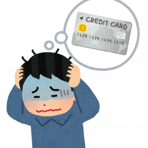【節約】元本が減らないので、クレジットカードのリボ払いはやめましょう!