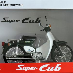 アオシマ『HONDA スーパーカブ50』(その1)