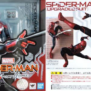 S.H.Figuarts スパイダーマン アップグレードスーツ (その1)