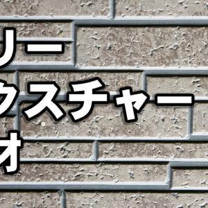 フリーテクスチャー素材 pt.01
