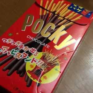 ☆12月1日~熱が出ても食欲あり!!☆