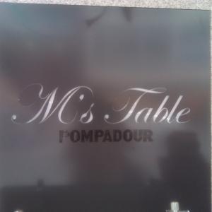 エムズターブル(M's Table)ポンパドウル 横浜・元町 に行ってみた(ヴィーガン食べ歩きその12)
